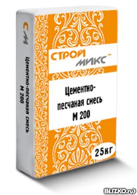 Цпс М200 Цена