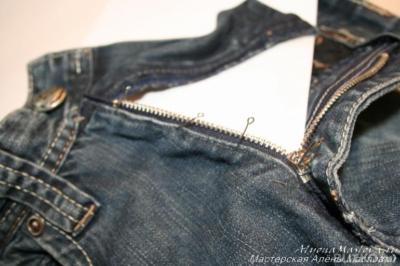 Ремонт молний на брюках