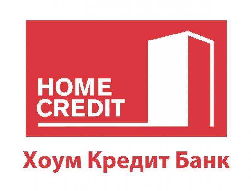 Хоум кредит банки новости