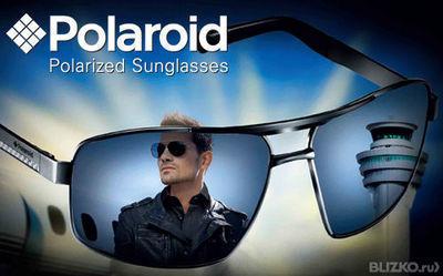 dc6514b24990 Мужские солнцезащитные очки Polaroid от компании Зоркий глаз купить ...