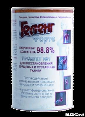Гелен форте от суставов дисплазия тазобедренных суставов комаровский