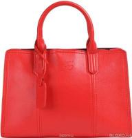 42b5a1de0d82 Сумки, кошельки, рюкзаки металл купить, сравнить цены в Комсомольске ...