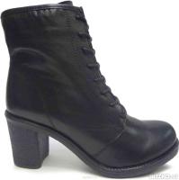 9b53cf6b8 Женская обувь Francesco Donni купить, сравнить цены в Воткинске - BLIZKO